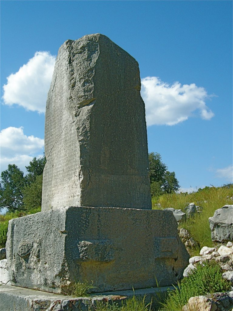 Xanthos-Obelisk With Lycian Inscriptions