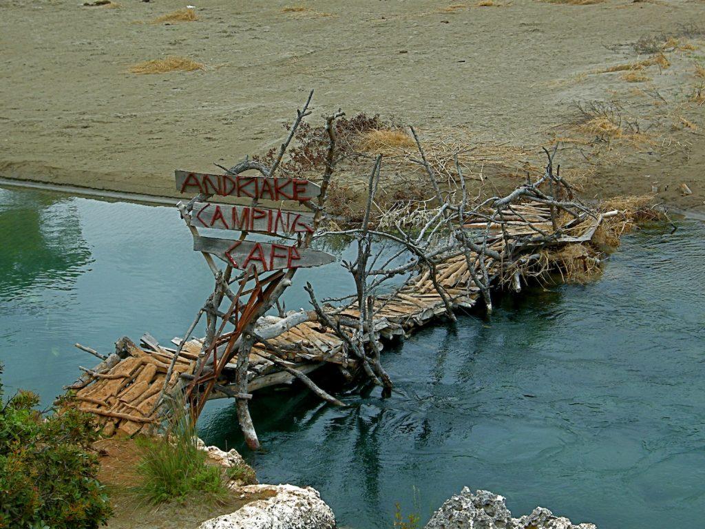 Bridge Leading to Çayağız