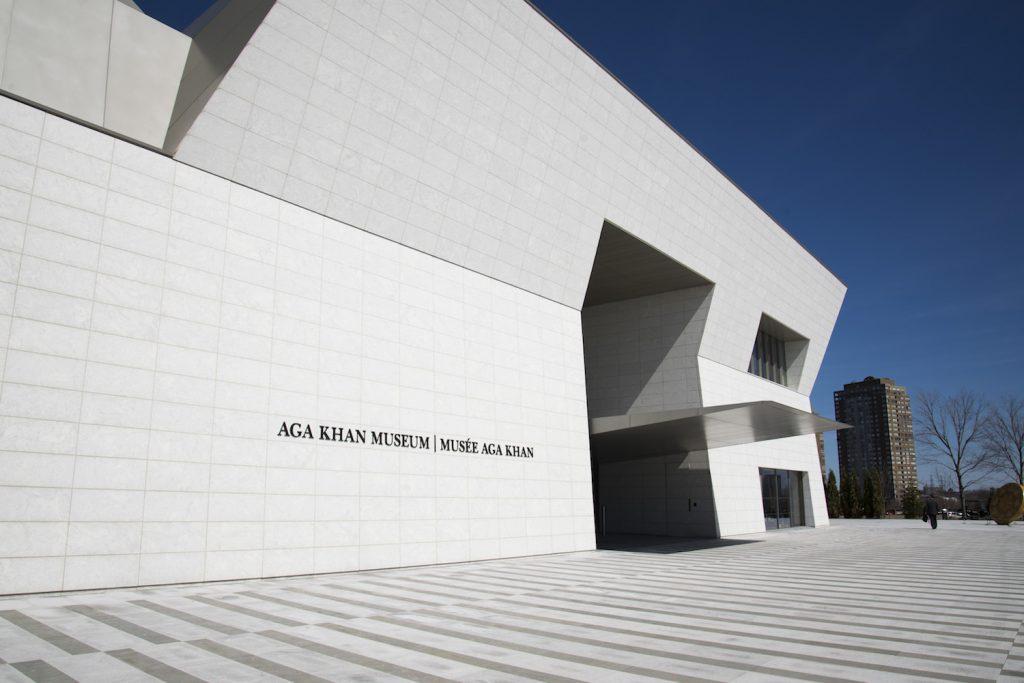 aga-kahn-museum-17