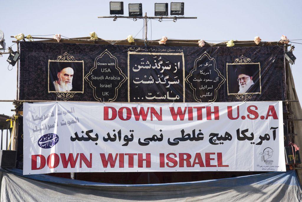 naqsh-e-jahan-square-2-banner