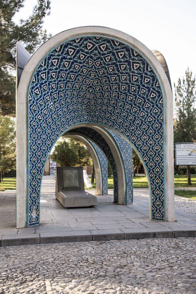Tomb of Kamel-ol Molk.