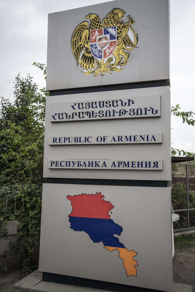 republic-of-armenia