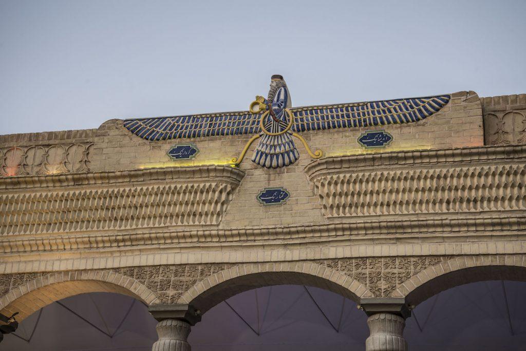 yazd-47-zoroastrian-symbol