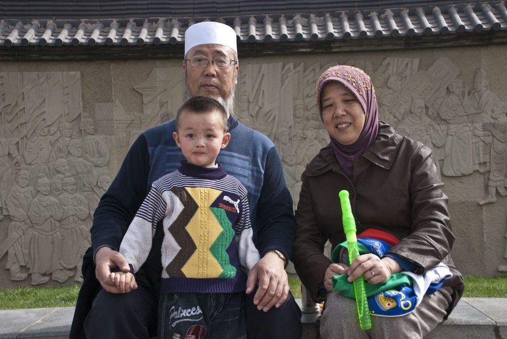 A Muslim Family in Xi'an